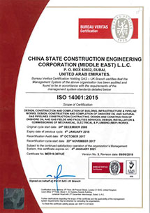 ISO 14001 : 2015 Certificate