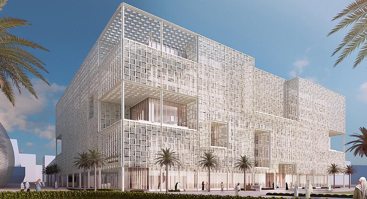 Kuwait University – Admin