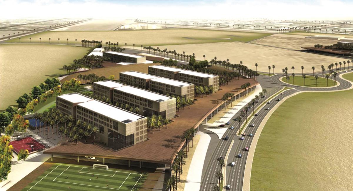 Kuwait University ACSF