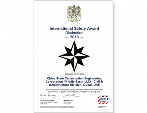 Civil & Infrastructure Division of CSCEC ME Won 2016 International Safety Award