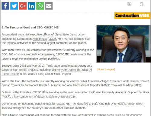 Mr. Yu Tao, President & CEO of CSCEC ME Ranked No. 2 in 2017 Construction Week Power 100