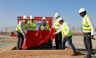 China Construction Middle East – Leading Investment and Construction