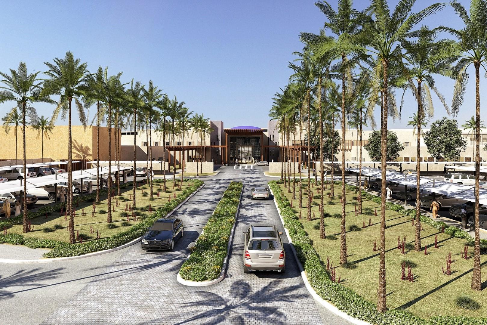 Rashid Abdulla Omran Hospital