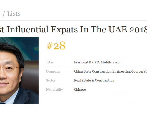 Yu Tao Ranks 28th on the Forbes 2018 List of 50 Most Influential Expats in The UAE