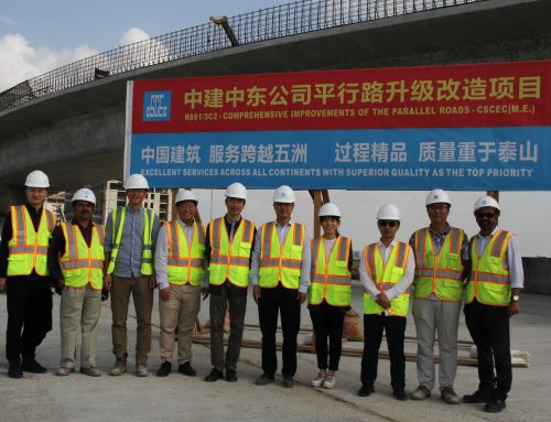Economic and Commercial Counsellor at the Consulate General of the People's Republic of China in Dubai Visited CSCEC ME