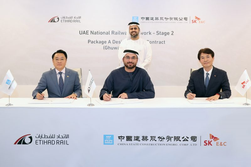 CSCEC ME Awarded Package A for Stage 2 of Etihad Rail – China