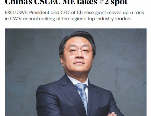Mr. Yu Tao Ranks No. 2 in 2019 Construction Week Power 100