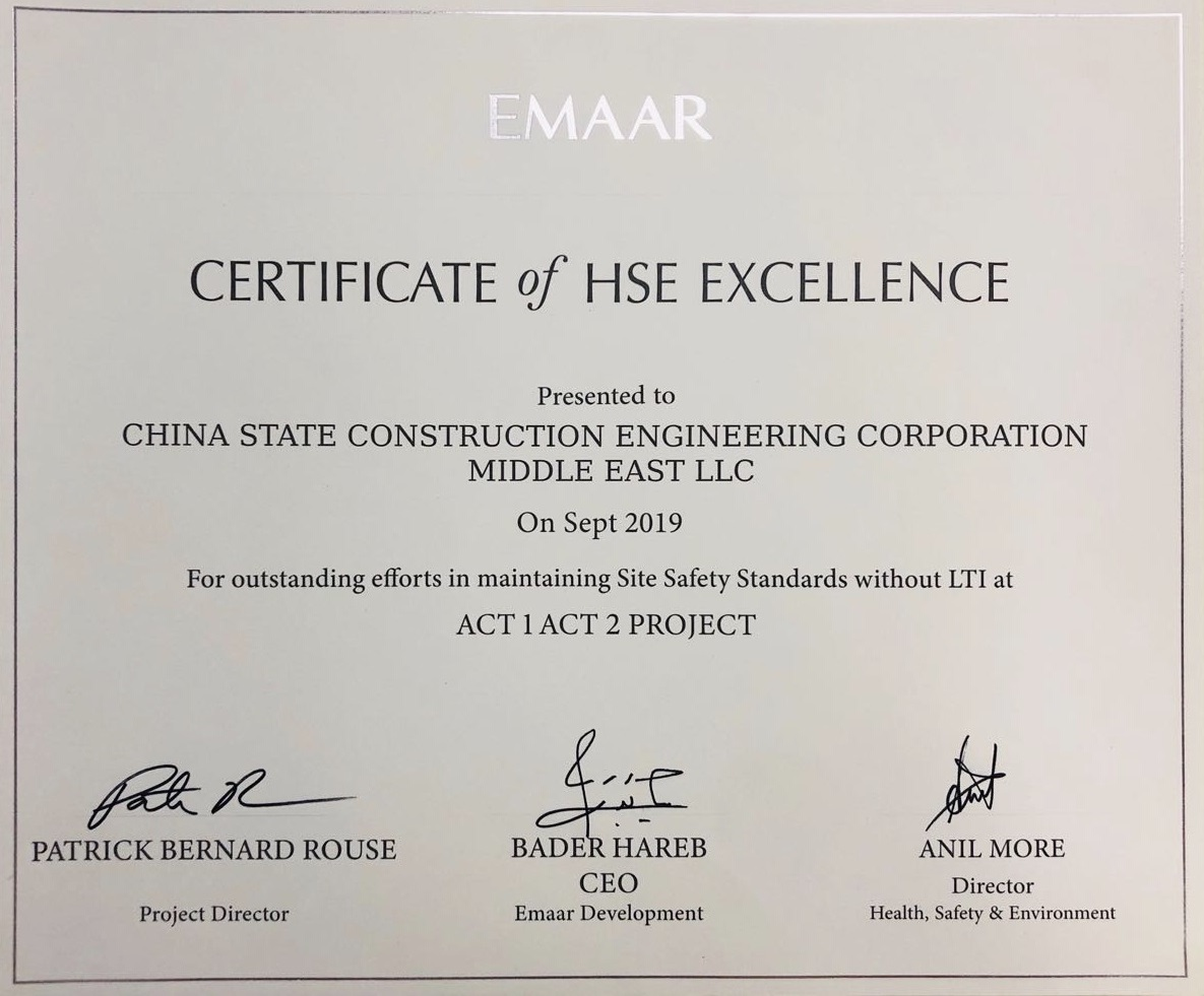 Act One Act Two Project Won Emaar Certificate of HSE Excellence
