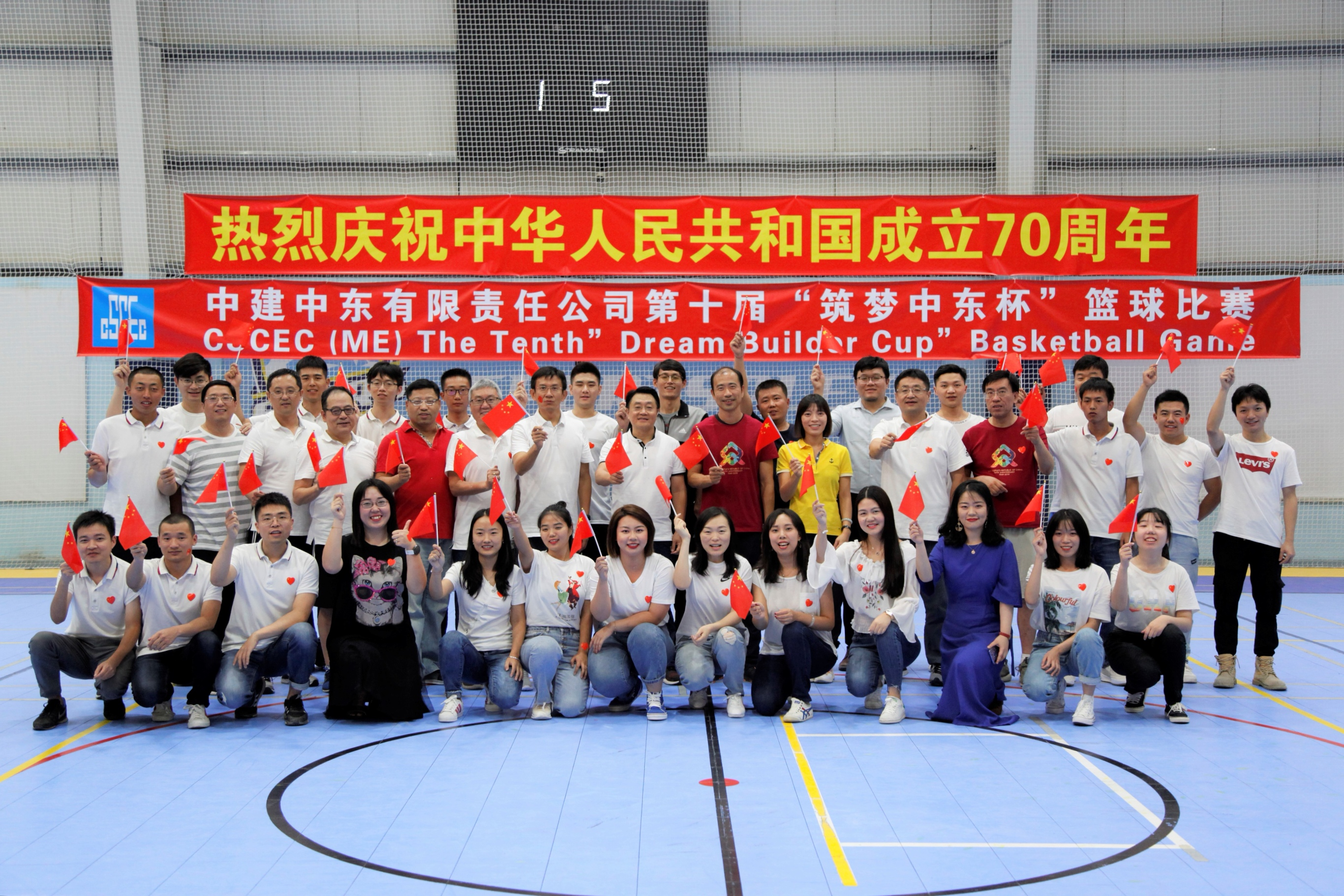 The 10th Dream Builder Middle East Cup Basketball Tournament Held Successfully