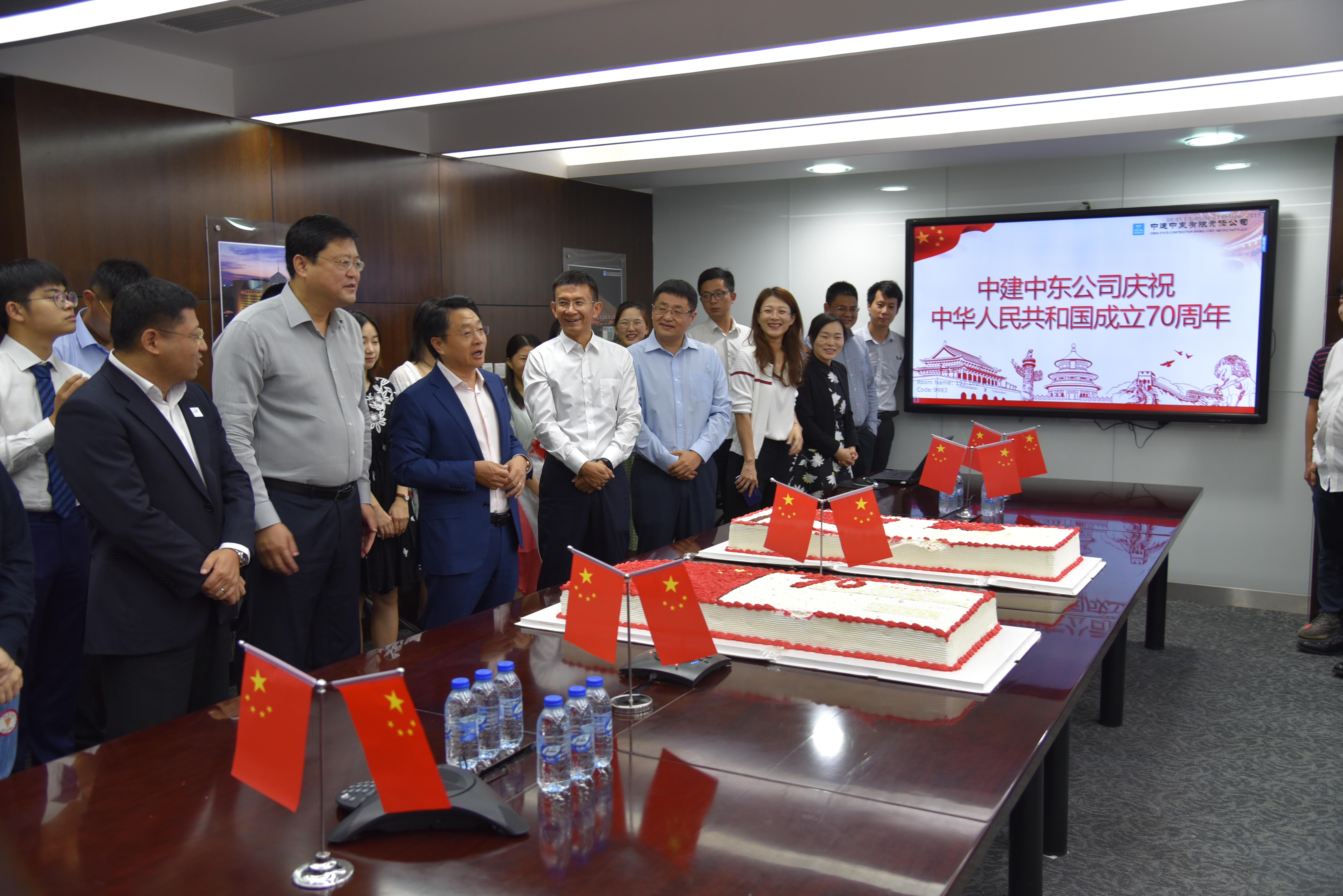 CSCEC ME in Dubai Holds 70th Chinese National Day Celebration