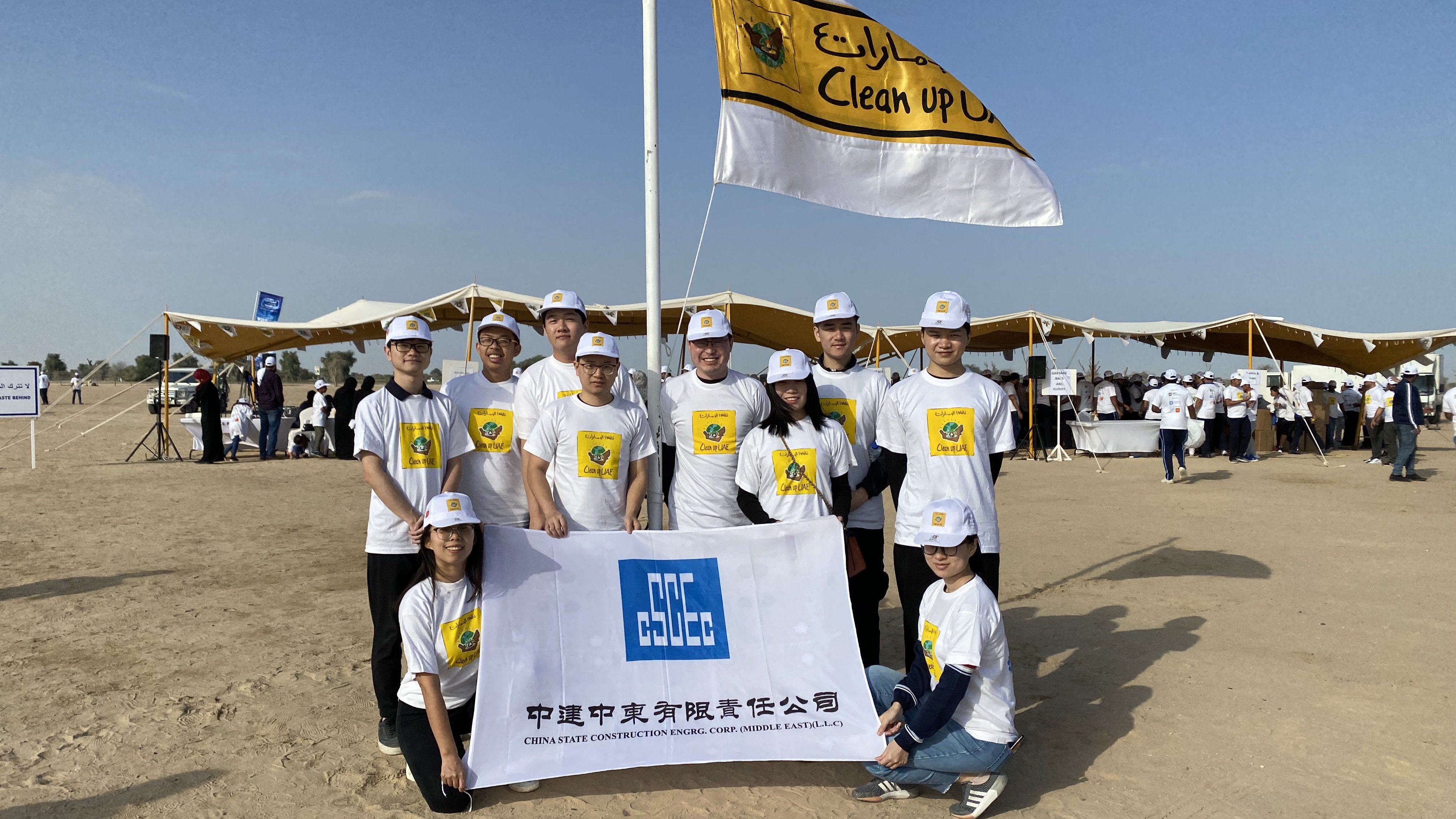 "Volunteers from CSCEC ME Participated in the ""Clean Up UAE 2019"" Campaign"