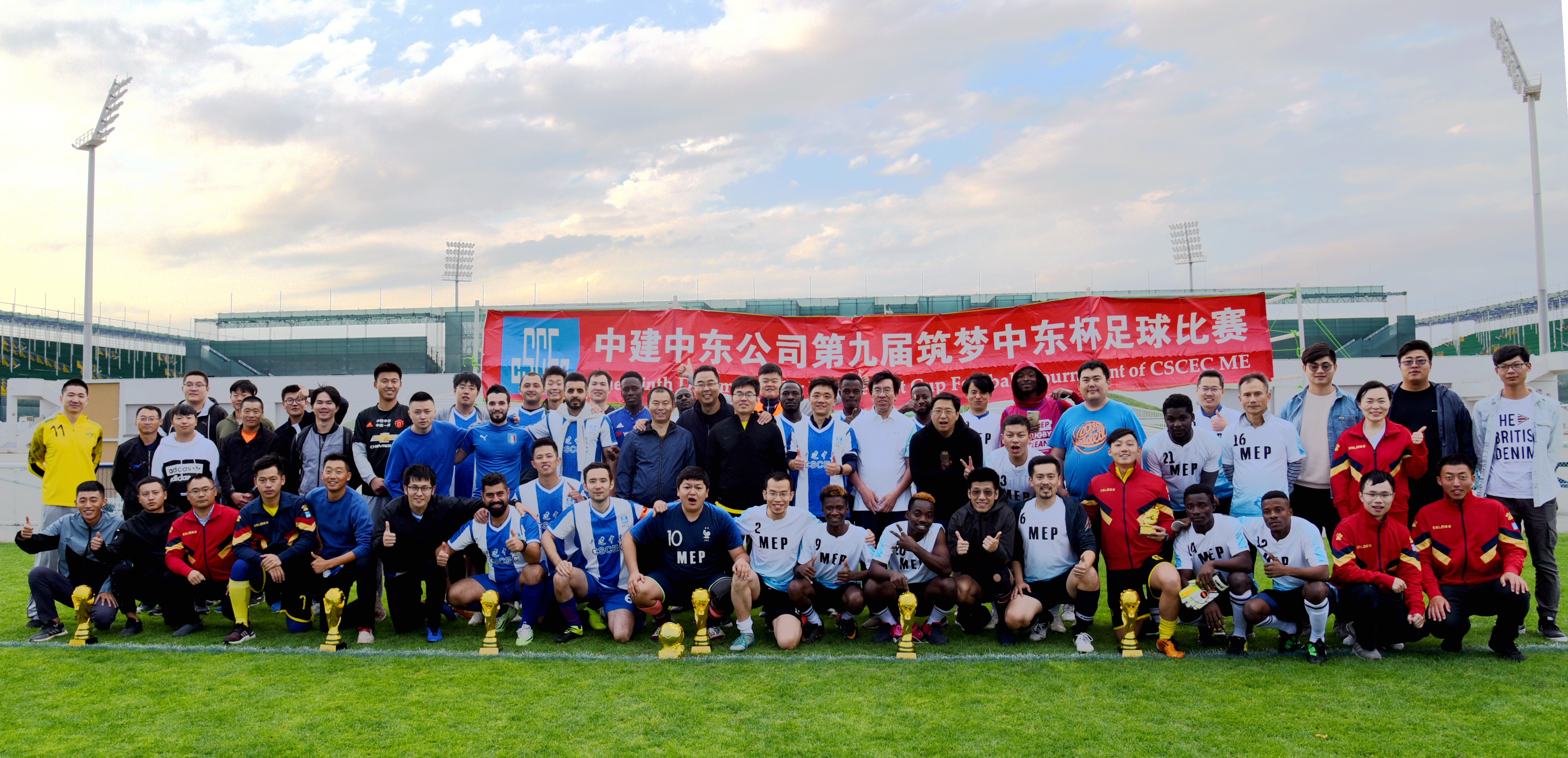 The 9th Dream Builder Middle East Cup Football Tournament Held Successfully