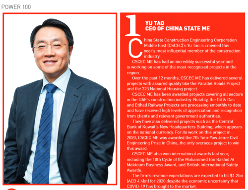 Mr. Yu Tao, President & CEO of CSCEC ME Claims Top Spot in Power 100 List for 2020