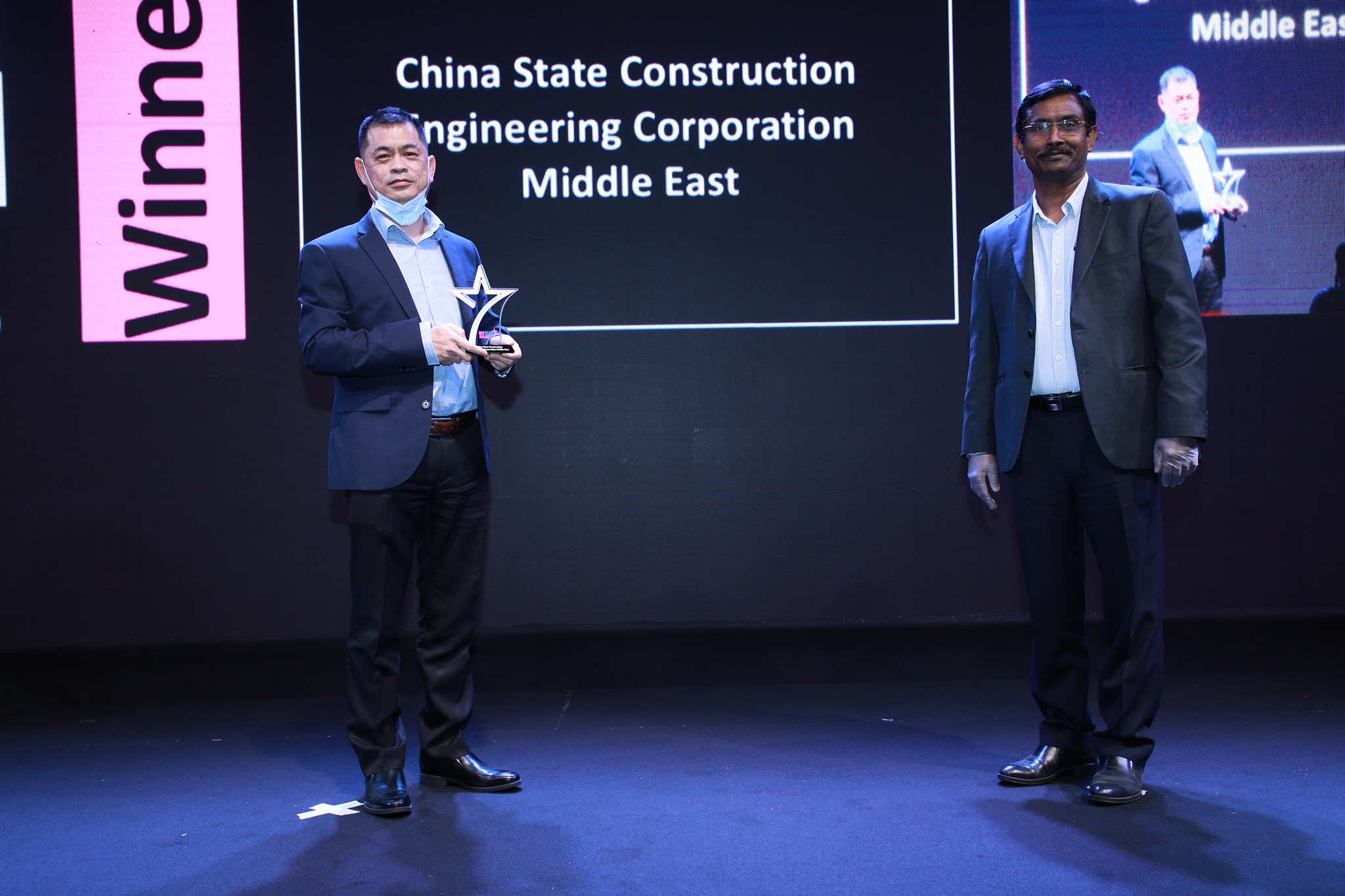 """Act One Act Two Project Received """"Excellence in BIM Implementation Award"""