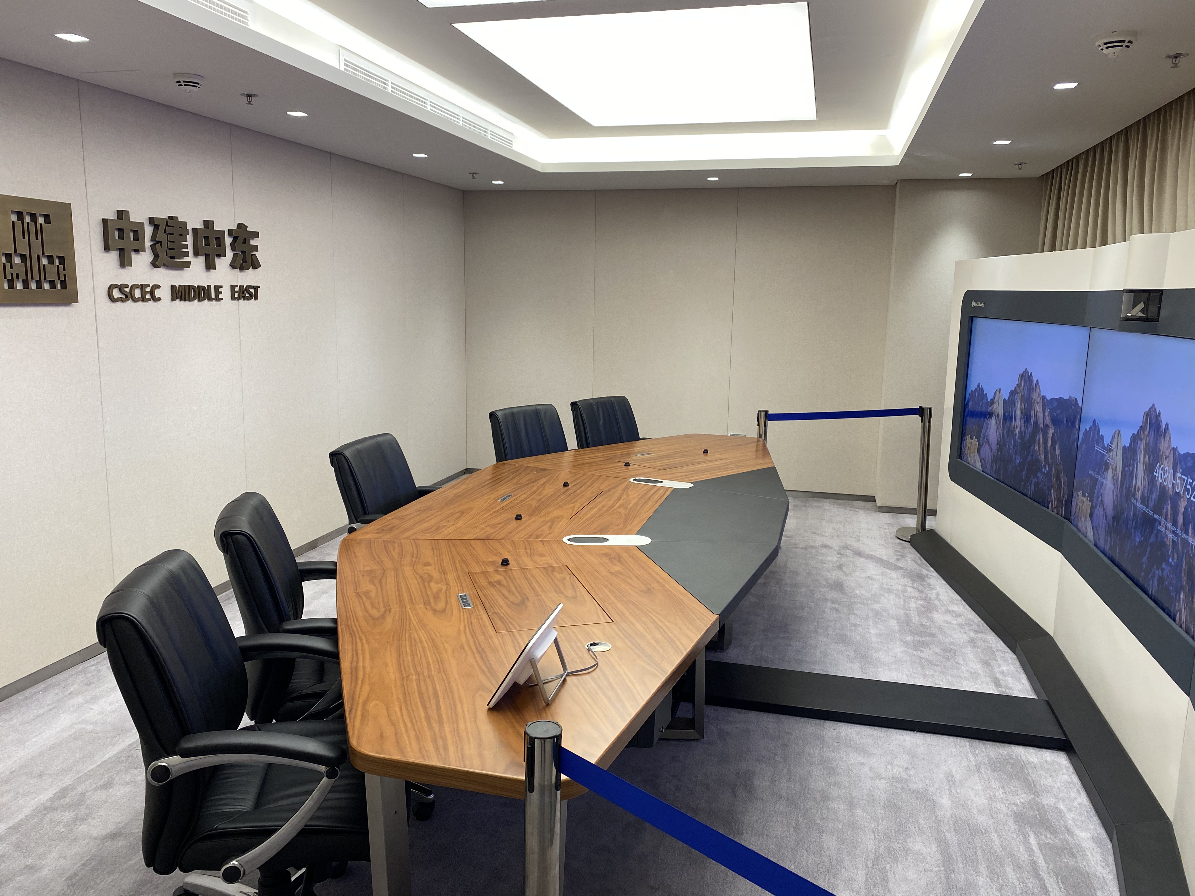 CSCEC ME Launched Immersive Video Conferencing System
