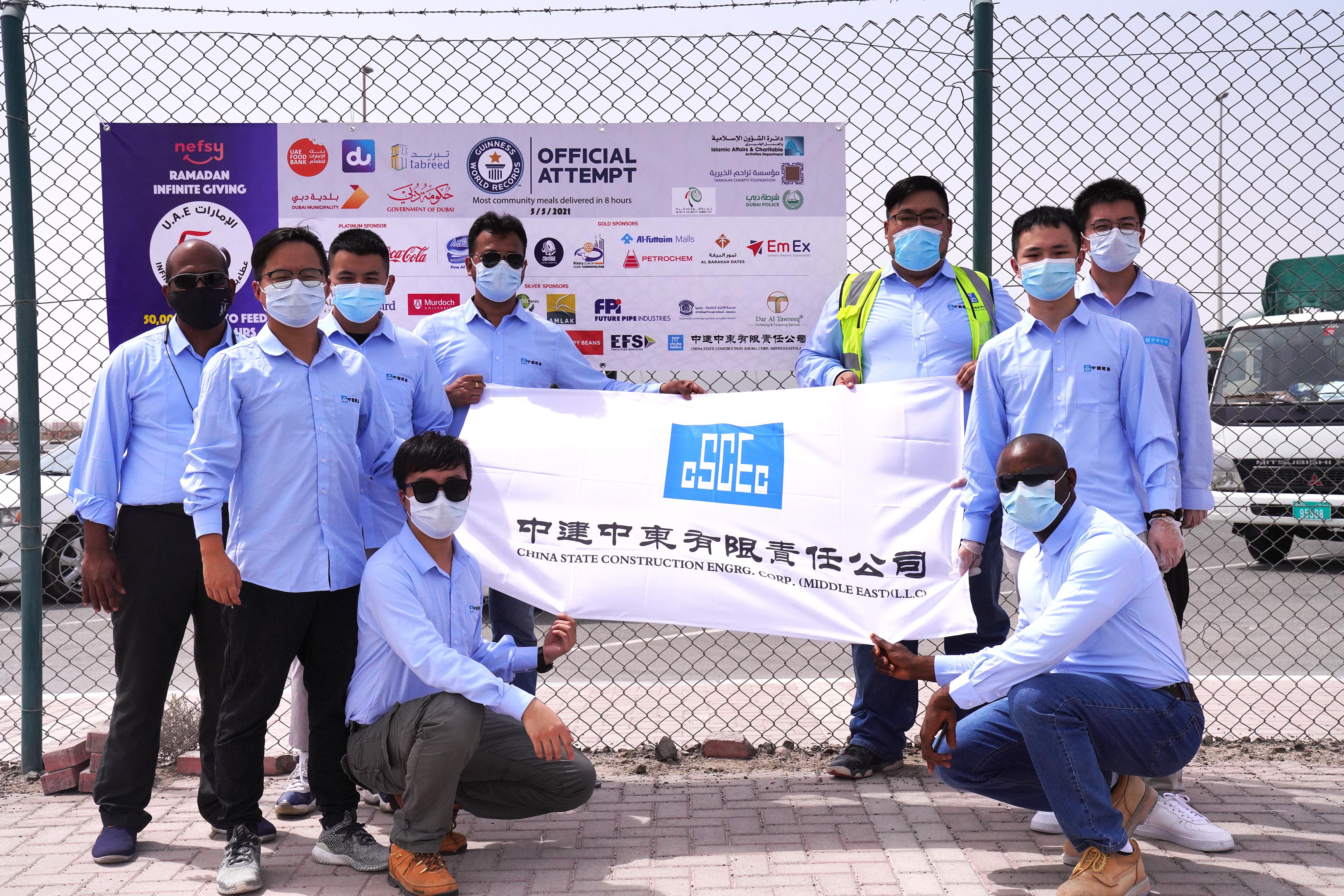 CSCEC ME Volunteers Participated in the Ramadan Infinite Giving Initiative